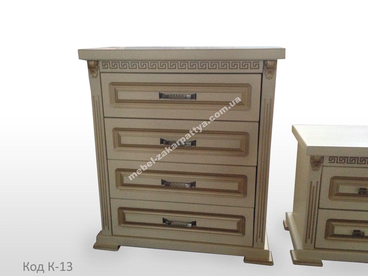 Комод деревянный К-13