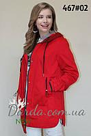 144ce9cc2fc876b Летние платья сарафаны больших размеров Ylanni 329 купить в Украине