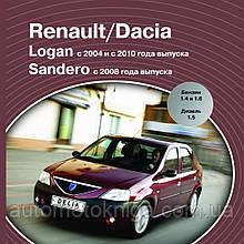 RENAULT / DACIA LOGAN Модели с 2004г. и с 2010г. SANDERO с 2008г. Руководство по ремонту и эксплуатации