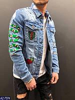 f2acc7ed5c684 Куртки мужские джинсовые в Виннице. Сравнить цены, купить ...