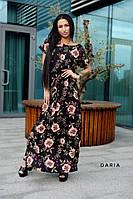Длинное летнее платье со спадающим плечом 55032926