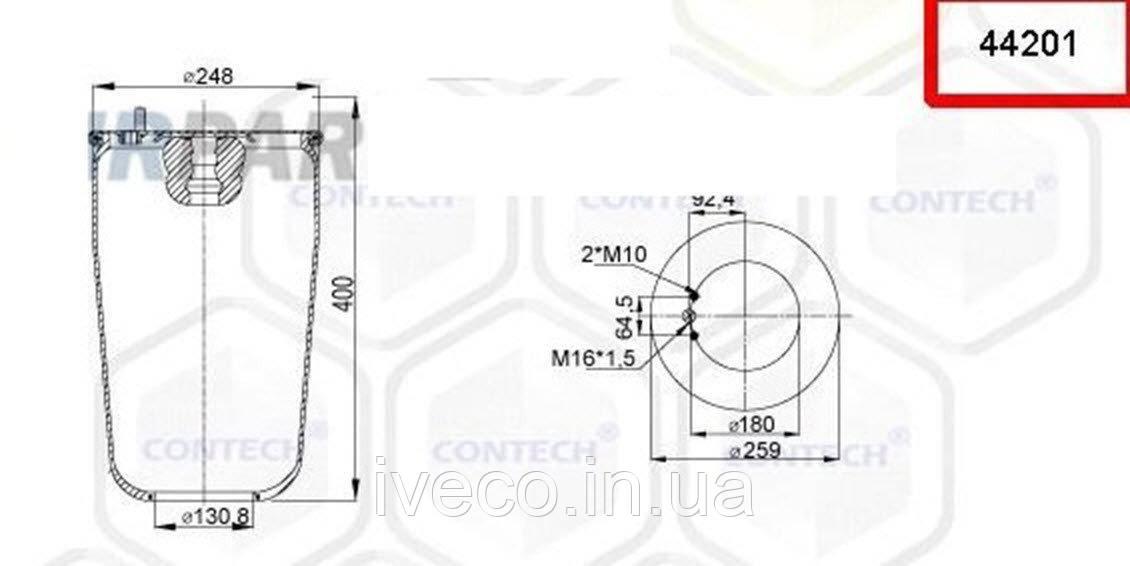 Пневмоподушка VOLVO 2 шпильки-воздух, 4420N, 08428271 Вольво 44201 Volvo 4420NP01