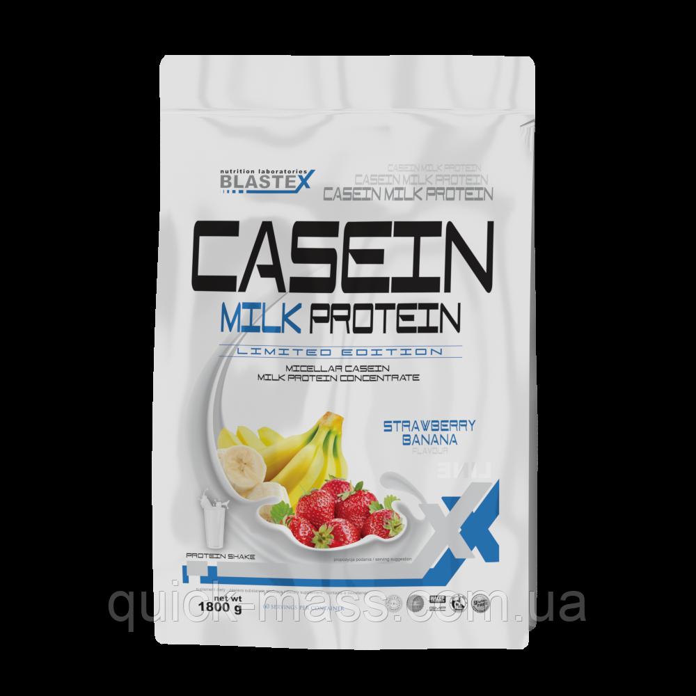 Протеїн Blastex Casein Milk Protein 1800g