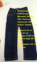 Фирменные джинсы S.Oliver для девочки Размер 104