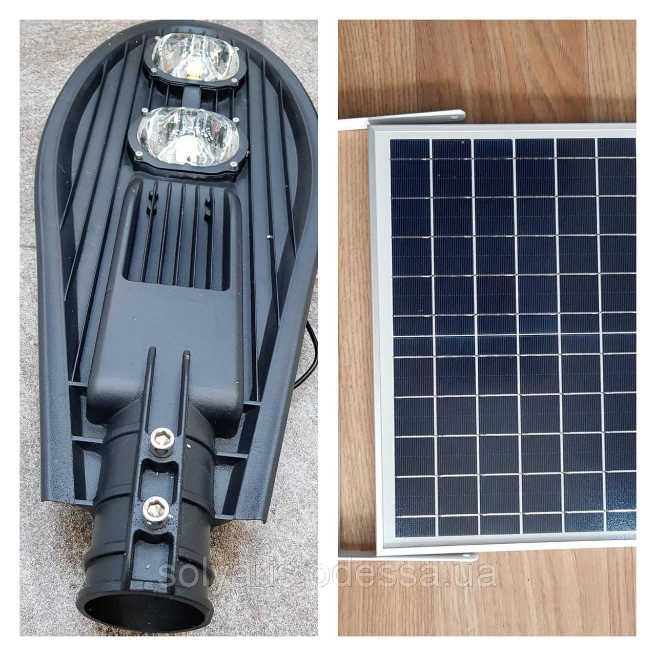 Прожектор уличный на солнечной батарее СОВ 60W