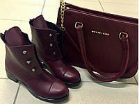 Кожанные женские ботинки в стиле Болты марсала цвета обувь кэжл, фото 1