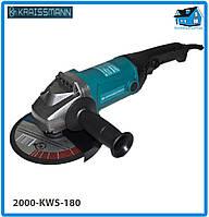 Угловая шлифовальная машина KRAISSMANN 2000-KWS-180
