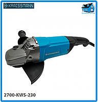 Угловая шлифовальная машина KRAISSMANN 2700 KWS 230