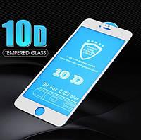 Защитное стекло 10D для iPhone - white, фото 1