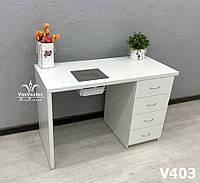 Маникюрный стол с вытяжкой, стол с утолщенной столешницей.  Модель V403 белый