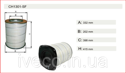 Фильтр воздушный системы питания двигат Вольво CH1301-SF Volvo C321500, 1665898, 16658981