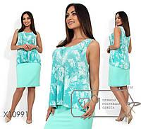 Женский юбочный костюм в больших размерах на лето с блузой без рукава 1BR1881