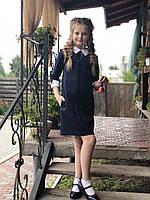 Платье школьное с съемными белыми манжетами и воротником из хлопка оптом