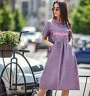 Платье женское Челси