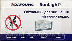 Антимоскитный светильник 30 Ватт Т8 220 Вольт