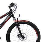 Горный велосипед Azimut Hiland 26 GD черно-красный, фото 3