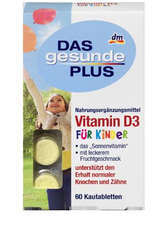 DGP Витамин D3 для детей Vitamin für Kinder 60шт