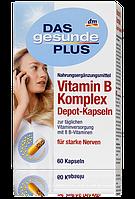 DGP Vitamin B Komplex Depot-Kapseln витамин 60шт