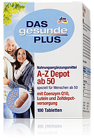 DGP комплекс витамин A-Z Depot ab 50 с коэнзимом q10 100шт