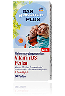 DGP Vitamin D3 Perlen витамин д3 60шт