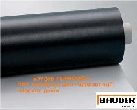 Покрівельна ПВХ мембрана Bauder (Баудер) ТЕРМОФОЛ М 1,5mm