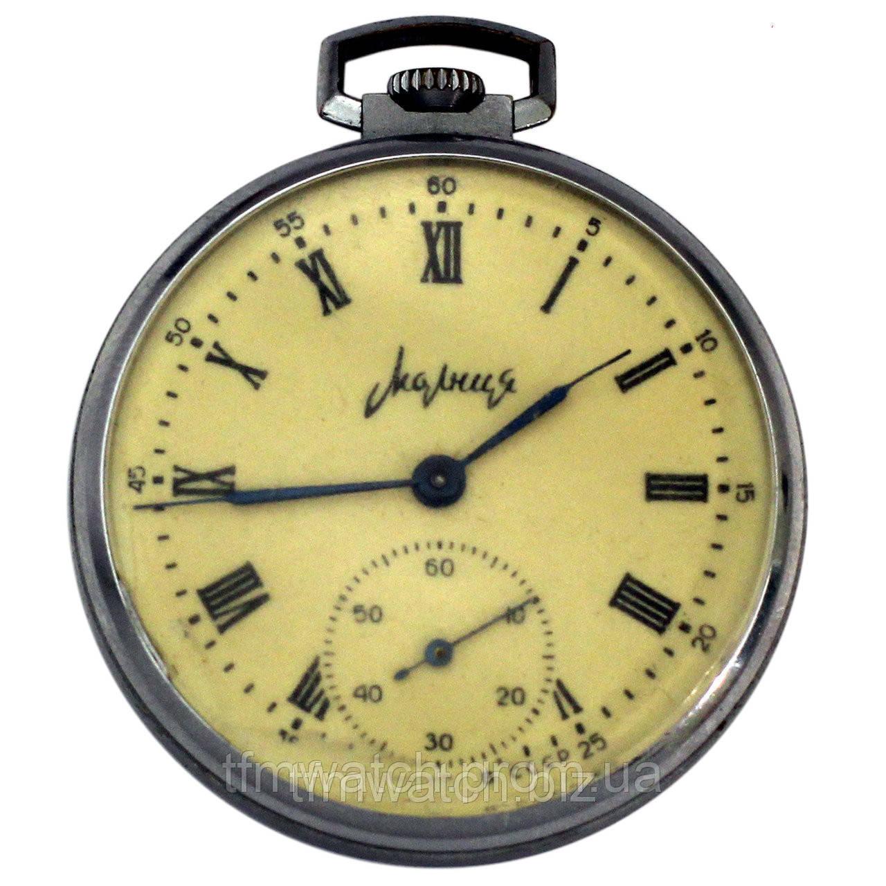 Винтажные часы молния продать за час 1 электрика работы стоимость