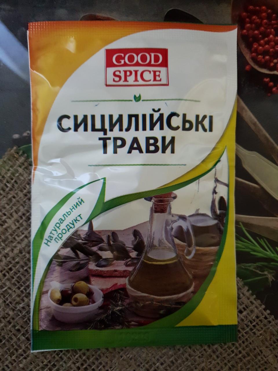 """Сицилійські трави """"Good Spice"""" 10 гр"""