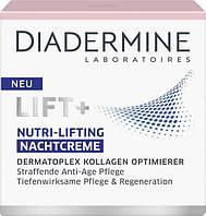 Diadermine Lift+ Nutri-Lifting Nachtcreme - Укрепляющий ночной крем для глубокого ухода и регенерации, 50 мл