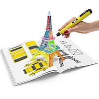 Трафареты для 3D рисования  44 стр.