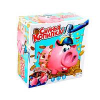 Веселая настольная игра Свинья-копилка