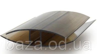 Соединительный Н-профиль 8 мм x 1 м/п бронзовый