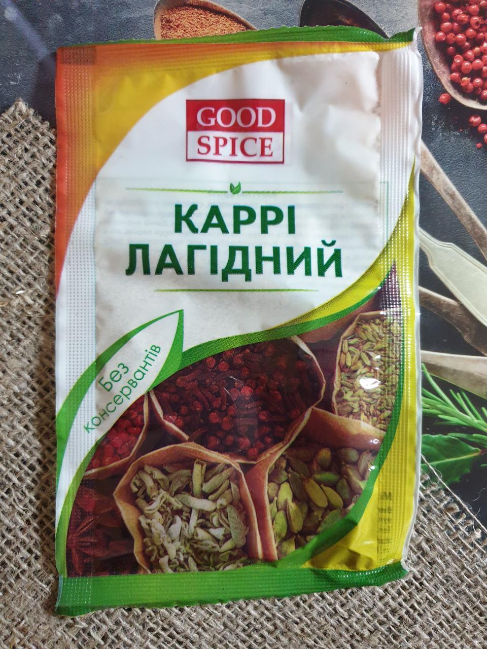 "Карри нежный  ""Good Spice"" 15 гр"