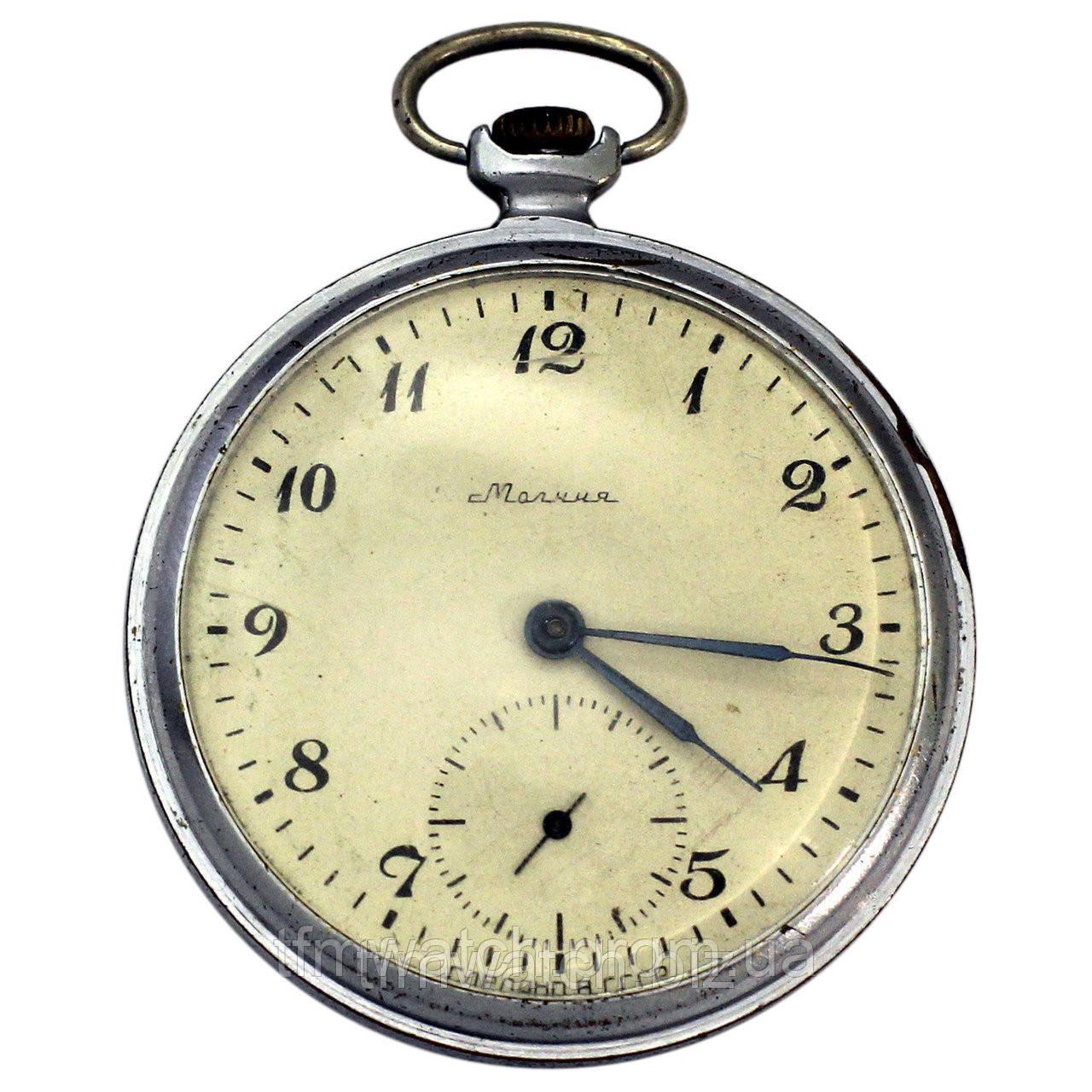 Молния на цепочке стоимость часы швейцарские ломбарды часы