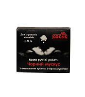 Натуральное мыло для бритья, Cocos (175 г)