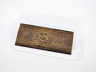Пластиковая форма для шоколада Сто долларов