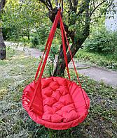"""Подвесная кресло-качеля """"Оксфорд"""" - до 150 кг.Подвесной гамак."""