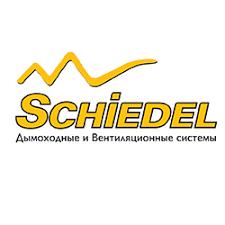 Керамические дымоходы ТМ SCHIEDEL