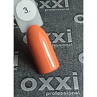 Гель-лак Oxxi Professional  003 (оранжевый,эмаль.)