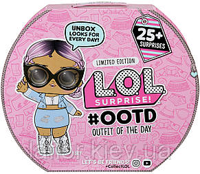 L.O.L Surprise Лол Адвент-календарь, фото 2