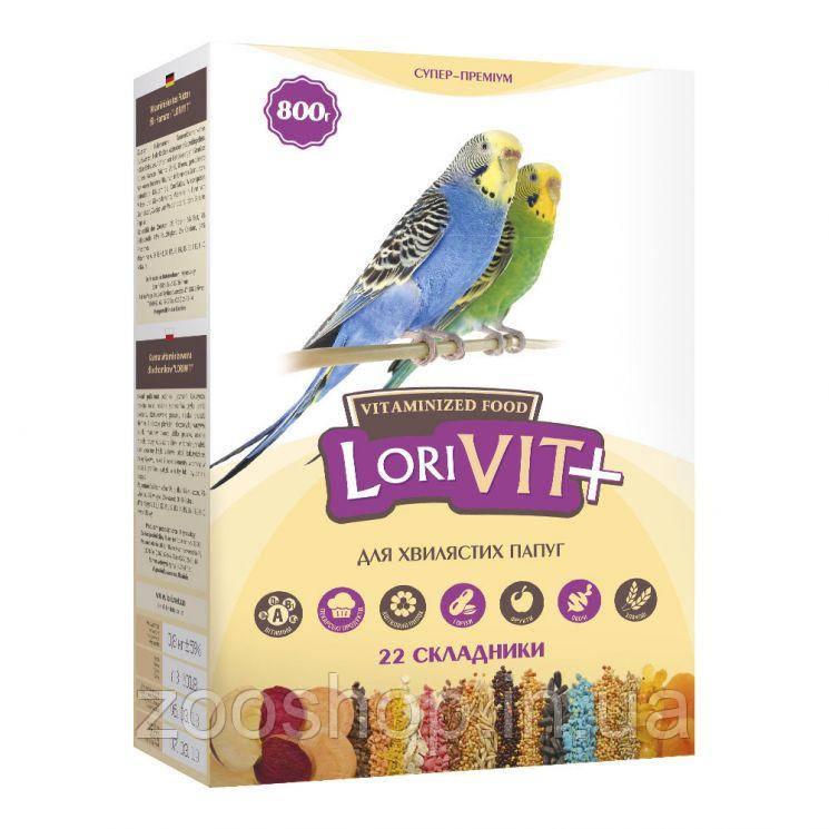 """""""ЛориВит +"""" витаминизированный корм для волнистых попугаев, 800г"""