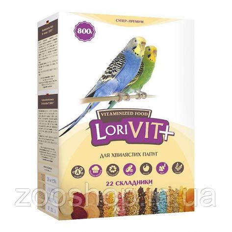 """""""ЛориВит +"""" витаминизированный корм для волнистых попугаев, 800г, фото 2"""