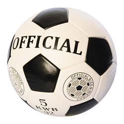 М'яч футбольний Шкіряний