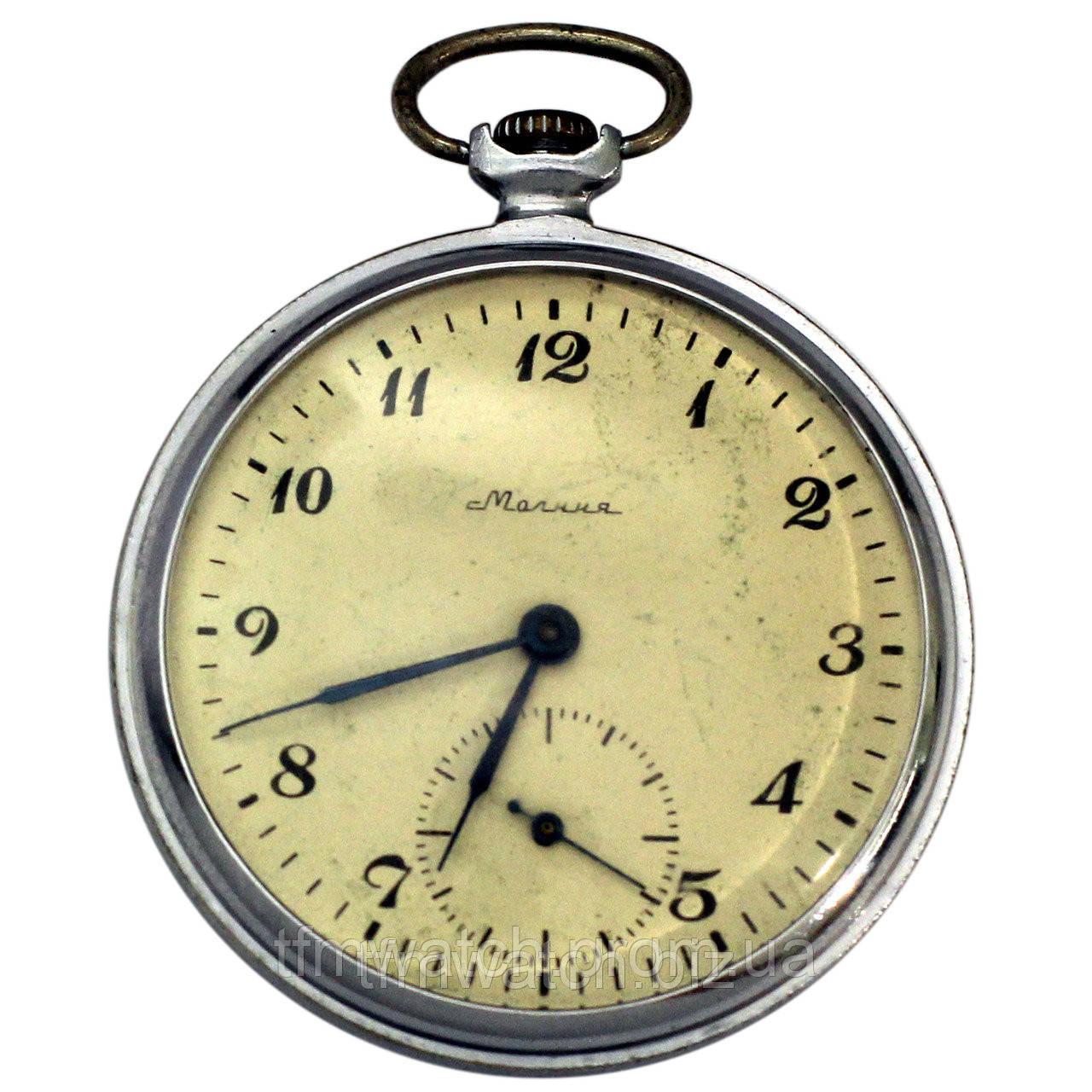 Карманные ссср молния скупка часы на часы в сдам москве комнату