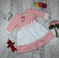 Платье для девочек декорированное кружевом и бусинками (0206/8)