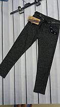 Утепленные брюки-скинни школьные
