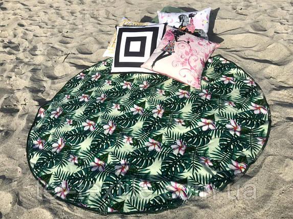 Круглое пляжное полотенце Цветочки, Турция (150 см.), фото 2