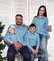 Family look рубашки для всей семьи