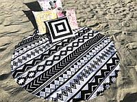 Круглое пляжное полотенце Орнамент, Турция (150 см.)