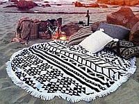Круглое пляжное полотенце Орнамент с бахромой, Турция (150 см.)