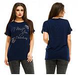 Женские футболки, майки, туники